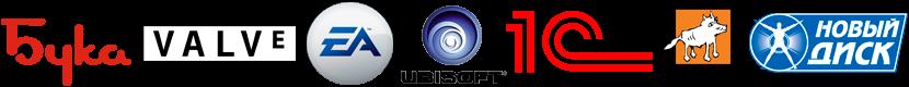Бука, Valve, EA Games, UBISOFT, 1С, Akella, Новый Диск